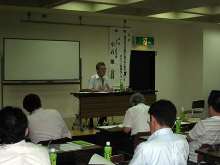 司法書士会の研修会で講師をつとめました