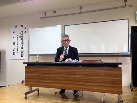 長崎県司法書士会の研修会で講師を務めました